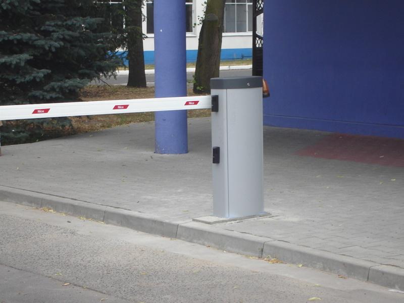 Barrier Gate Merek NICE 5